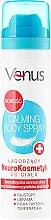 Parfüm, Parfüméria, kozmetikum Nyugtató test spray testre - Venus Calming Body Spray
