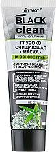 Parfüm, Parfüméria, kozmetikum Mélytisztító arcmaszk - Vitex Black Clean