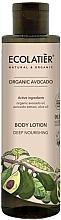 """Parfüm, Parfüméria, kozmetikum Testtej """"Intenzív táplálás"""" - Ecolatier Organic Avocado Body Lotion"""
