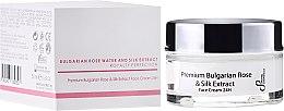 Parfüm, Parfüméria, kozmetikum Bőrmegújító arckrém - Sayaz Cosmetics Premium Bulgarian Rose & Silk Extract Face Cream 24H