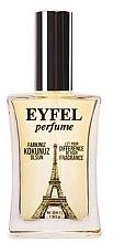 Parfüm, Parfüméria, kozmetikum Eyfel Perfume H-26 - Eau De Parfum