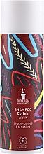 Parfüm, Parfüméria, kozmetikum Sampon koffeinnel - Bioturm Shampoo Caffeine Active No. 106