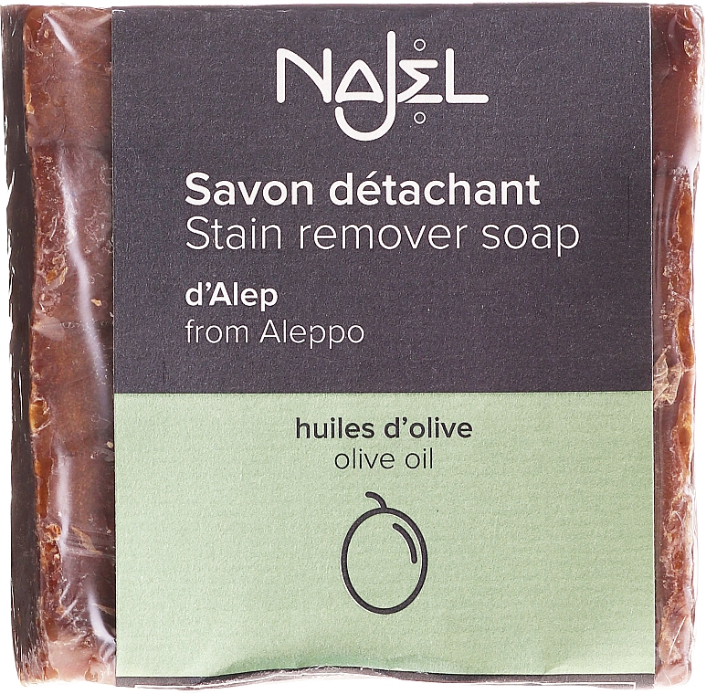 Szappan - Najel Aleppo Soap
