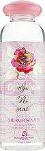 Parfüm, Parfüméria, kozmetikum Rózsavíz - Bulgarian Rose Signature Natural Rose Water