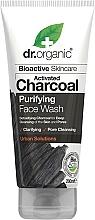 Parfüm, Parfüméria, kozmetikum Arctisztító gél aktív szénnel - Dr. Organic Activated Charcoal Face Wash