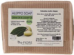 """Parfüm, Parfüméria, kozmetikum Alepi szappan """"Olíva és babér 40%"""" problémás és zsíros bőrre - E-Fiore Aleppo Soap Olive-Laurel 40%"""