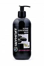 Parfüm, Parfüméria, kozmetikum Fekete szungit szappan pumpával - Fratti HB Shungite