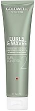 Parfüm, Parfüméria, kozmetikum Hajkrém - Goldwell Style Sign Curly Twist Curl Control