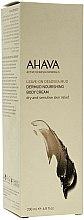 Parfüm, Parfüméria, kozmetikum Tápláló testkrém - Ahava Dermud Nourishing Body Cream