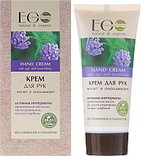 """Parfüm, Parfüméria, kozmetikum Kézkrém """"Táplálás és fiatalítás"""" - ECO Laboratorie Hand Cream"""