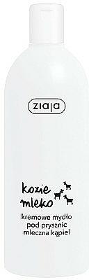"Krém-gél tusfürdő ""Kecsketejes"" - Ziaja Gel-Cream For The Soul"