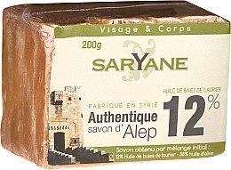 Parfüm, Parfüméria, kozmetikum Szappan - Saryane Authentique Savon DAlep 12%