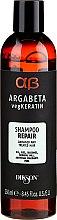 Parfüm, Parfüméria, kozmetikum Helyreállító sampon - Dikson Argabeta Repair Shampoo