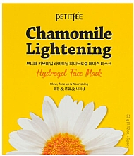 Parfüm, Parfüméria, kozmetikum Hidrogél fényesítő arcmaszk - Petitfee&Koelf Chamomile Lightening Hydrogel Face Mask