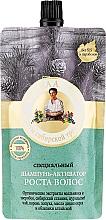 Parfüm, Parfüméria, kozmetikum Hajnövesztő sampon - Agáta nagymama receptjei
