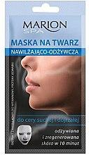 """Parfüm, Parfüméria, kozmetikum """"Tápláló és hidratáló"""" arcmaszk - Marion SPA Mask"""