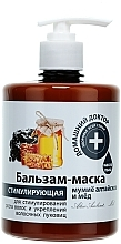 Parfüm, Parfüméria, kozmetikum Balzsam-maszk altáji Múmijó és méz - Házi Orvos