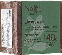 Parfüm, Parfüméria, kozmetikum Aleppo szappan babérolajjal 40% - Najel Aleppo Premium Soap 40% Bay Laurel Oil