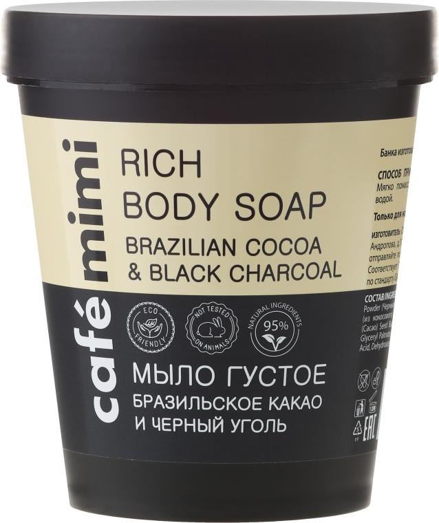 """Folyékony szappan """"Brazil kakaó és fekete szén"""" - Cafe Mimi Soap"""