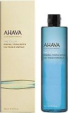 Parfüm, Parfüméria, kozmetikum Ásványi tonizáló víz arcra - Ahava Time To Clear Mineral Toning Water
