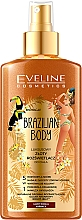 "Parfüm, Parfüméria, kozmetikum Testpermet ""Arany bőr"" - Eveline Cosmetics Brazilian Body Luxury Golden Body"