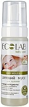 Parfüm, Parfüméria, kozmetikum Baba fürdőhab - ECO Laboratorie Baby Mousse