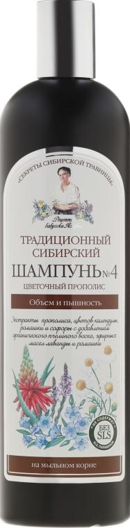 Dúsító sampon №4 virág propolisszal - Agáta nagymama receptjei