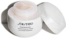Parfüm, Parfüméria, kozmetikum Hidratáló energizáló krém-gél - Shiseido Essential Energy Moisturizing Gel Cream