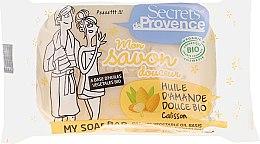 Parfüm, Parfüméria, kozmetikum Szappan - Secrets De Provence My Soap Bar Organic Argan Oil