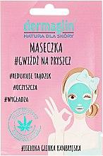 Parfüm, Parfüméria, kozmetikum Arcmaszk - Dermaglin Sos Anti Acne