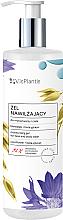 Parfüm, Parfüméria, kozmetikum Tisztítógél arcra és testre - Vis Plantis Avena Vital Care Moisturizing Gel For Face And Body Wash