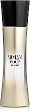 Parfüm, Parfüméria, kozmetikum Giorgio Armani Code Absolu - Eau De Parfume