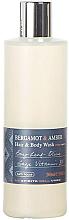 Parfüm, Parfüméria, kozmetikum Bath House Bergamot & Amber - Tusfürdő