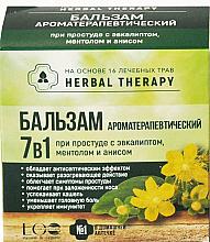 "Parfüm, Parfüméria, kozmetikum Balzsam ""Aromaterápiás"" 7 az 1 16 gyógynövény alapon - ECO Laboratorie Herbal Therapy"