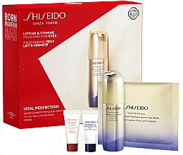 Parfüm, Parfüméria, kozmetikum Készlet - Shiseido Vital Perfection (eye/cr/15ml + conc/5ml + cr/5ml + mask/1pcs)