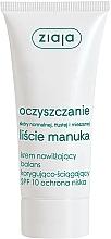 "Parfüm, Parfüméria, kozmetikum Normalizáló nappali arckrém ""Manuka tree"" - Ziaja Manuka Tree Purifying Normalising Day Cream SPF10"