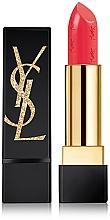 Parfüm, Parfüméria, kozmetikum Ajakrúzs - Yves Saint Laurent Rouge Pur Couture Lipstick Gold Attraction Limited Edition