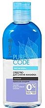 Parfüm, Parfüméria, kozmetikum Kétfázisú sminkeltávolító folyadék - Dr. Sante Pure Code