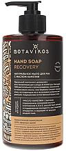 Parfüm, Parfüméria, kozmetikum Folyékony szappan kaméliaolajjal - Botavikos Recovery Hand Soap