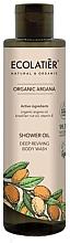 "Parfüm, Parfüméria, kozmetikum Tusfürdő olaj ""Mély regenerálás"" - Ecolatier Organic Argana Shower Oil"