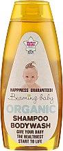 Parfüm, Parfüméria, kozmetikum Test- és Hajsampon - Beaming Baby Shampoo & Bodywash