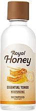 Parfüm, Parfüméria, kozmetikum Toner - Skinfood Royal Honey Essential Toner