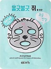 """Parfüm, Parfüméria, kozmetikum """"Pórustisztító"""" arcmaszk - Skin79 Animal Mask"""