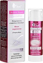 Parfüm, Parfüméria, kozmetikum Éjszakai arckrém - Ava Laboratorium Rosacea Repair Cream
