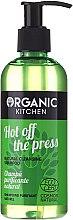 Parfüm, Parfüméria, kozmetikum Sampon természetes hajra - Organic Shop Organic Kitchen Shampoo