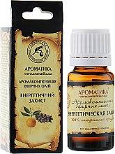 """Parfüm, Parfüméria, kozmetikum Illatkompozíció """"Energy Protection"""" - Aromatika"""