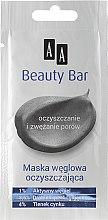 Parfüm, Parfüméria, kozmetikum Tisztító szén maszk - AA Beauty Bar Cleansing Carbon Mask
