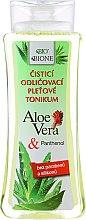 Parfüm, Parfüméria, kozmetikum Sminkeltávolító tonik - Bione Cosmetics Aloe Vera Soothing Cleansing Make-up Removal Facial Tonic