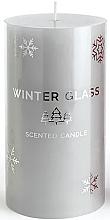 Parfüm, Parfüméria, kozmetikum Illatosított gyertya, szürke, 9x8 cm - Artman Winter Glass