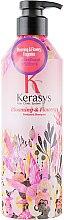 """Parfüm, Parfüméria, kozmetikum Hajsampon """"Flowery"""" - KeraSys Blooming & Flowery Perfumed Shampoo"""